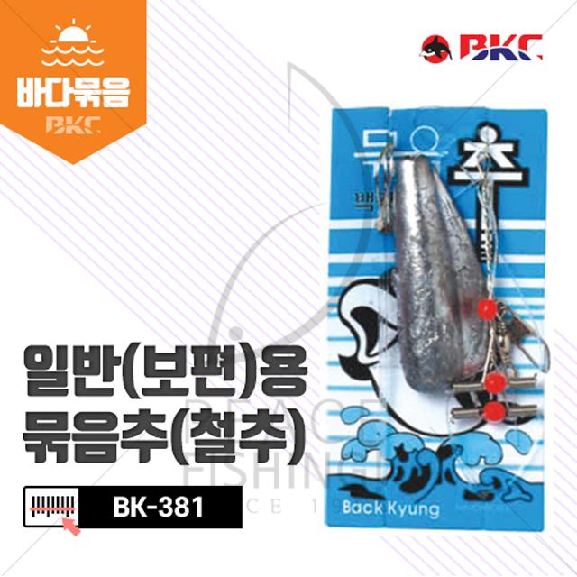 백경 일반용 묶음추 20호 4개입 (BK-381,친환경추)